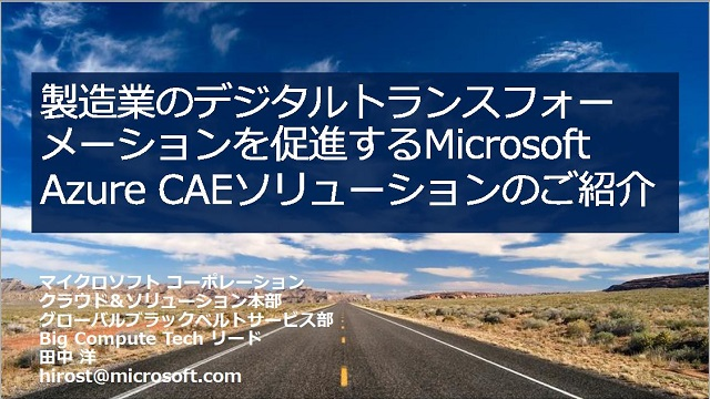 ace-2019-japan-microsoft
